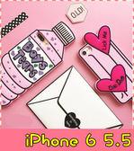 【萌萌噠】iPhone 6 / 6S Plus (5.5吋) 歐美街拍粉色礦泉水 粉色雪糕冰保護殼 全包矽膠軟殼 手機殼