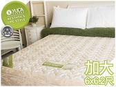獨立筒床墊【YUDA】第二代 美式3D記憶三線 6尺加大雙人 獨立筒床墊/彈簧床墊
