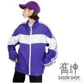 EASON SHOP(GU8173)韓版側邊字母緞帶撞色拼接布雙口袋小立領長袖高領運動外套風衣防曬衫女上衣寬鬆