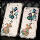 SONY 10II Xperia5 II 1ii 10+ XZ3 XZ2 XA2 Ultra L3 琉璃百寶袋系列 手機殼 水鑽殼 訂製