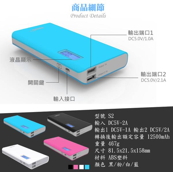 HANG S2 液晶顯示 行動電源 24000mah 超大容量 快速充電 移動電源 行動充電【4G手機】