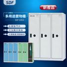 【MIT台灣製】SDF多用途置物櫃(衣櫃) SDF-0353 收納櫃 置物櫃 公文櫃 書包櫃