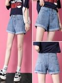 【快樂購】高腰顯瘦牛仔短褲女夏季新款韓版卷邊寬松闊腿大碼胖mm熱褲潮