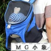 MG 外出包-寵物背包外出後背包泰迪狗狗胸前包