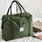旅行袋子手提行李包網紅單肩短途帆布旅行包女大容量斜挎收納包男  一米陽光