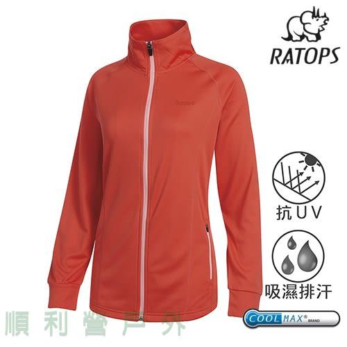 瑞多仕RATOPS 女款 COOLMAX 抗UV外套 DB8714 鮮玫瑰 排汗外套 防曬外套 薄外套 運動外套 OUTDOOR NICE