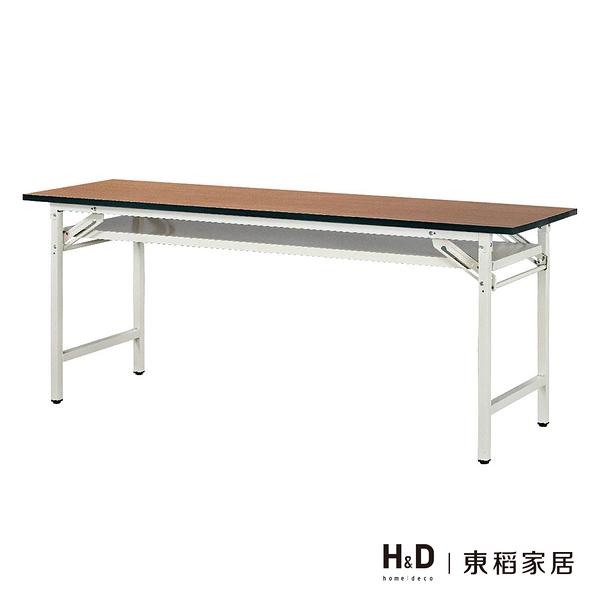 折角會議桌1.5尺(直角塑膠邊/木面)(21CS3/539-7)