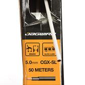 *阿亮單車*JAGWIRE CGX-SL 5mm 煞車外管(搭配滑順全注油內管)(白色)《A80-274-4》