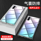 SamSung Note 10 Plus手機套 S8/S9氣囊防摔三星保護套 三星Note10手機殼 S10/S10e/S10 Plus保護殼