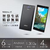NBIRU J1 4G 智慧型手機