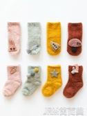秋冬嬰兒襪子加厚保暖加絨中筒襪冬季立體可愛卡通寶寶襪0-1-3歲 簡而美