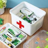 藥箱家庭小醫藥用多層急救藥品收納箱盒家用塑料兒童藥箱醫藥