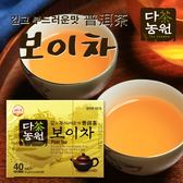 韓國 Danongwon 養顏暖胃普洱茶 0.6g x 40T【28829】