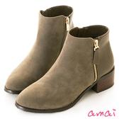 amai拉鏈裝飾拼接粗跟短靴 卡其