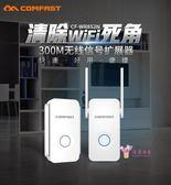 信號擴大器 無線wifi信號接收增強放大器大功率加強擴大擴展中繼器遠距離光釬