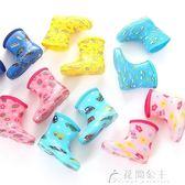 兒童雨靴低筒寶寶雨鞋卡通可愛男女小孩防滑水鞋幼兒園水鞋 花間公主