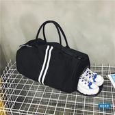 旅行袋鞋位健身包旅行包女手提韓版短途行李包運動旅游包男大容量旅行袋
