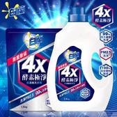 白蘭 4X酵素極淨超濃縮洗衣精-除菌除螨1+2件組(2.4KGx1瓶+1.5KGx2包)