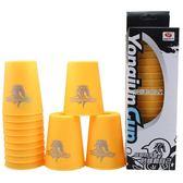 降價優惠兩天-永駿競技疊杯速疊飛碟杯飛疊杯子速碟杯魔方益智玩具比賽用套裝