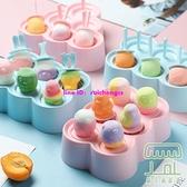 冰淇淋雪糕模具家用自制硅膠冰棍冰糕冰棒磨具【樹可雜貨鋪】