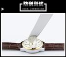 超薄防水商務男手錶