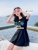 泳衣女遮肚顯瘦連體保守裙式大碼學生韓國ins風泡溫泉【風之海】