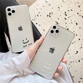 簡約笑臉透明殼蘋果手機殼個性創意情侶防摔軟殼【輕派工作室】