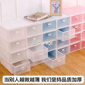 8個裝透明塑膠鞋盒 抽屜式男女鞋子收納盒神器宿舍鞋盒單個裝YYP「」 走心小賣場YYP