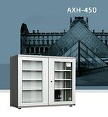 收藏家 AXH-450/AXH-450M 高承載左右雙門大型防潮櫃@弘瀚