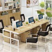 辦公桌 職員辦公桌四人位員工電腦桌椅組合簡約現代2/4/6工作位屏風六人 JD 玩趣3C