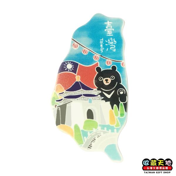 【收藏天地】台灣紀念品*米亞島型冰箱貼-台灣黑熊