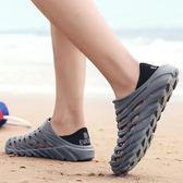 夏季防水雨鞋膠鞋防滑洗車工作鞋男士沙灘洞洞鞋戶外溯溪涉水鞋男