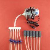 森森漁亭養魚氧氣泵小型增氧泵賣魚飯店家用打氧充氧機泵氣泵 聖誕交換禮物