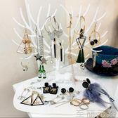 耳環架創意鹿角首飾展示架掛手鍊項鍊道具耳釘耳飾收納盒飾品架子 至簡元素