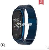適用小米手環5/4/3錶帶金屬腕帶NFC版腕帶不銹鋼米蘭編織裝飾 【快速出貨】