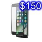 日本旭哨子 速貼2.5D滿版鋼化膜 iPhone SE(2020)/iPhone7/8(4.7吋) SE2厚膠無白邊玻璃保護貼
