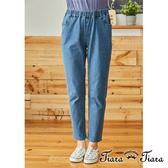 【Tiara Tiara】百貨同步aw  鬆緊帶素色直筒牛仔褲(深藍/淺藍)