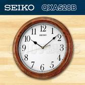 CASIO 手錶專賣店 SEIKO 精工掛鬧鐘 QXA528B/QXA528 木紋外框掛鐘