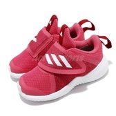 adidas 慢跑鞋 FortaRun X CF 桃紅 白 魔鬼氈 童鞋 小童鞋 【PUMP306】 G27193