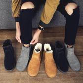 皮毛一體雪地靴男靴子冬季保暖加絨短靴情侶棉鞋加厚高筒棉靴冬天