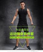 健身房運動套裝男士緊身速干衣籃球訓練背心短褲跑步無袖健身服裝 道禾生活館