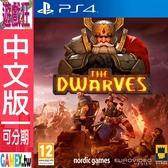 PS4 矮人爭霸(中文版)