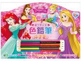 色鉛筆描塗畫-迪士尼公主