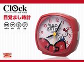 三麗鷗 Hello Kitty 凱蒂貓 R478 音樂鬧鐘/時鐘(附電池)《Midohouse》