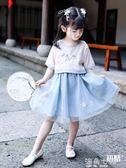 純棉童裝女短袖刺繡網紅夏裝超仙同款女童漢服中國風 海角七號