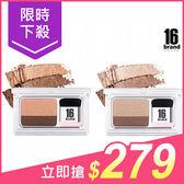 韓國 16brand 迷你雜誌雙色眼影盤(2.5g) 多款可選【小三美日】$299