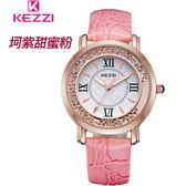 【Chimon Ritz】珂紫KEZZI羅馬復古創意流沙水鑽皮帶石英手錶-粉紅