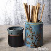 筷筒創意日韓式陶瓷子子筆筒窯變釉手繪餐具廚房用品 時尚潮流