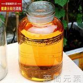 泡酒瓶玻璃瓶子不帶龍頭泡藥酒酒瓶泡酒罐密封罐泡酒壇5斤10斤20igo 至簡元素