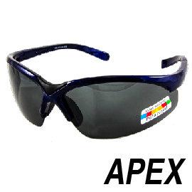APEX 908偏光眼鏡-藍 戶外 自行車